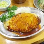 Tonkatsumampei - ハンバーグ定食(1650円)