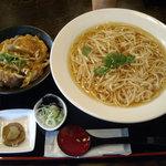 無限堂 - 「稲庭うどんとカツ丼(週替りランチ)」890円(大盛)