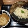三ツ矢堂製麺 - 料理写真:つけめん小760円