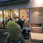 カノコカフェ - 2017年の初詣は京都の伏見稲荷大社にやってきたボキら。 参道にある『祢ざめ家』でお食事をした後は こちらのおしゃれなカフェで食後の珈琲を飲みましょう!