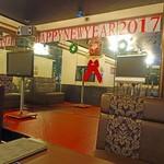 タイレストラン シーファー - クリスマスと正月がグチャグチャ(笑)