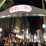 四季海岸 - shikikaigan:アクセス