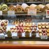 柿の木坂 キャトル - 料理写真: