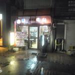 大衆食堂むつみ - 外観(2016.11.23)
