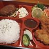 洋めし家 番館坂 - 料理写真:「ボックスランチ \970」