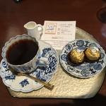 自家焙煎珈琲 十三軒茶屋 - ニカラグア  1200円
