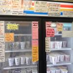 Henry's Place - 冷凍庫の中は色んな果実アイス