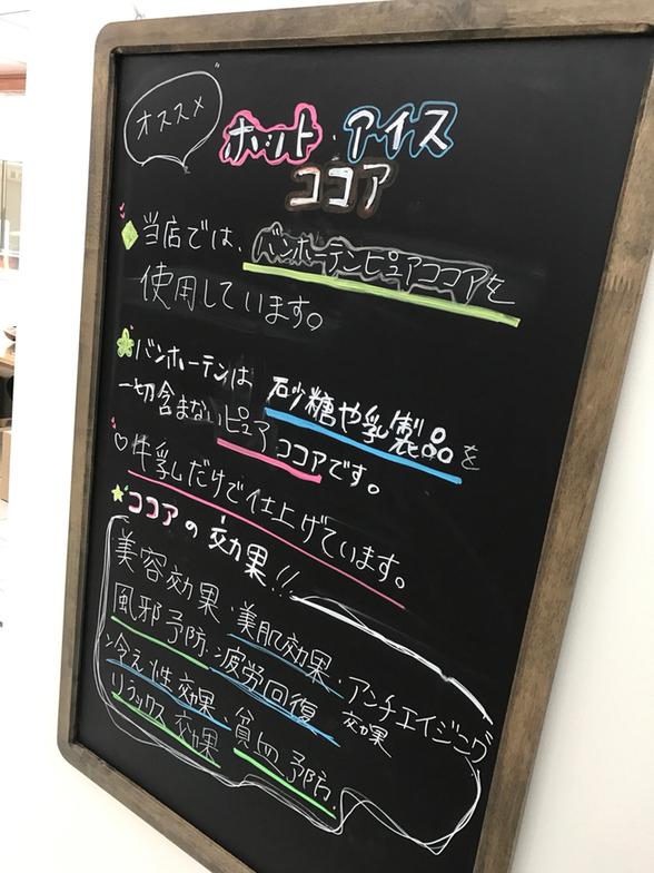 元気カフェBlanc