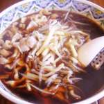 612211 - 黒酢湯麺