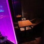 Crystal Cafe -
