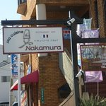 Ma cuisine NAKAMURA -