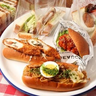 すべて手づくり、サンドイッチ、惣菜パン