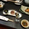 きくち - 料理写真:先付け