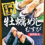 ほんのり屋 川口店 - メニュー