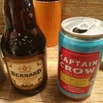 Homemade Ramen 麦苗 - 左ベルナルドボヘミアンラガー、右オラホキャプテンクロウ
