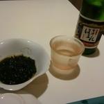 鮨処  八寿奈 - 冷酒の図