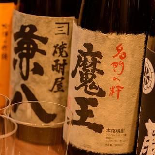 和食と愉しむ焼酎。