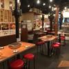 大阪焼肉 ホルモン ふたご  麻布十番店