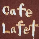 カフェ ド ラフェット - 看板