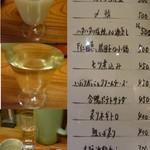 61208934 - 神亀ひやおろし純米 税込み450円。玉川山廃純米無濾過生原酒 税込み350円。十二六(どぶろく)純米生350円。