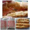 フルフル天神パン工房 - 料理写真:◆明太フランス(380円)・・半生状態の「明太子」がタップリ入っていて、フランスパンの硬さも丁度いいですよ。 軽くトーストするとより美味しく頂けます。