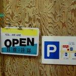 チシティ - 駐車場