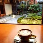 キッサマスター - 初冬の日本庭園を眺めながら…(ᐥᐜᐥ)♡ᐝ