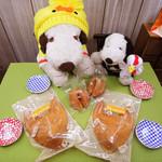 おせんの里 松屋 - ボキらがお土産に買って帰ったのは、 子ぎつねちゃんと開運!鈴せんべいだよ。