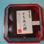 大福城 - とちあん餅