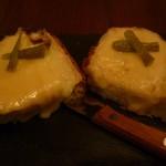 61215407 - チーズのフンディード×2