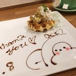 猿Cafe 町田マルイ店 -