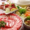Umazakura - 料理写真:馬桜オリジナルの特選桜鍋メインのコースです。郷土料理、馬刺、特選桜鍋など熊本の味覚を堪能できます。