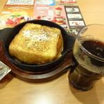ガスト - とろけるフレンチトーストセット