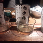 魚魯魚魯 - 地酒飲み比べセット