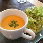 レ・グルモンディーズ cafe & bar - スープ&サラダ 濃厚スープ!