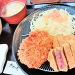 61221989 - 牛カツメンチカツ定食 1,250円 2017/01