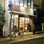 ハート コーヒー - R高槻駅と阪急高槻市駅の繁華なエリアを、 少し北に外れたトコロ、郵便局の東側、意外と閑静な一画