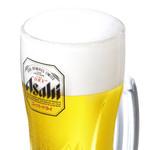 生ビール(490円→199円)