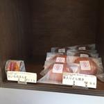菓楽 - お店の中に美味しそうな和菓子がたくさんです。
