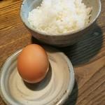 麺処 三鈷峰 - 玉子かけご飯