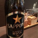長岡屋 - 瓶ビール