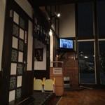 麺屋大志 - 店内