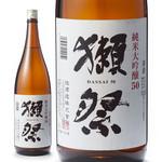 獺祭 純米大吟醸50(690円→345円)