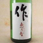 作 恵乃智 純米吟醸(590円→295円)