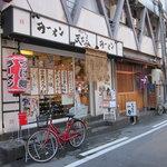 ラーメン 天下喜 - 外観【2010年12月】