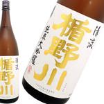 楯野川 清流 純米大吟醸(590円→295円)