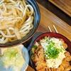 柿屋 うどん - 料理写真:ランチセット580円