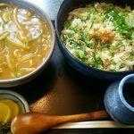 さぬき庵 - カレー丼セット850円(税込) カレーライスと違って丼になってます。それとぶっかけうどん(温)のセットです。