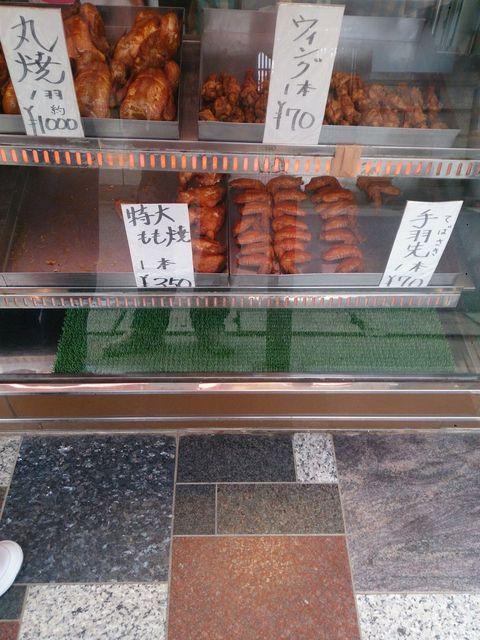クロサワ 本店 - 本店も西原店同様に鶏の丸焼き、手羽先などが販売されています。