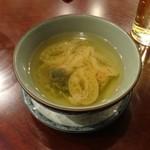 61233479 - 朝鮮人参 すっぽん薬膳スープ